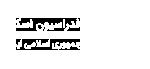 فدراسیون اسکی جمهوری اسلامی ایران